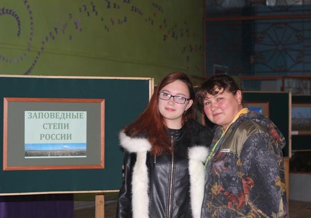 Заповедные степи России. Фото Кирилюк А.